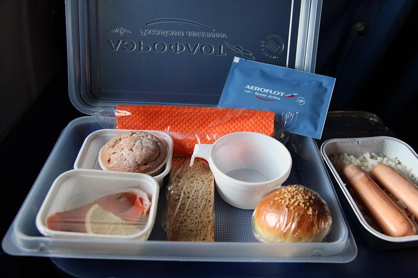 Аэрофлот - питание на борту