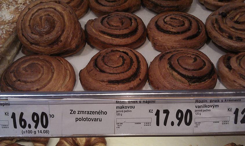 Чешская выпечка из полуфабрикатов